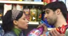 Das Leben ist ein Supermarkt 2.0